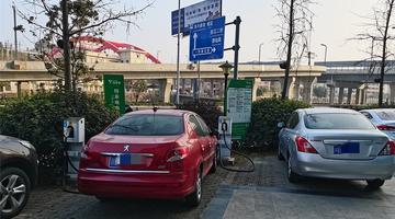 绵阳等地新能源车车主吐槽充电难