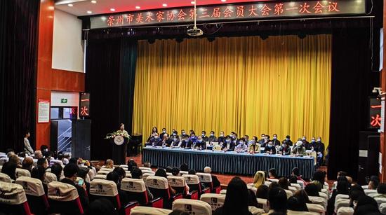 崇州市美术家协会第三届会员大会第一次会议在四川文化传媒职业学院隆重举行