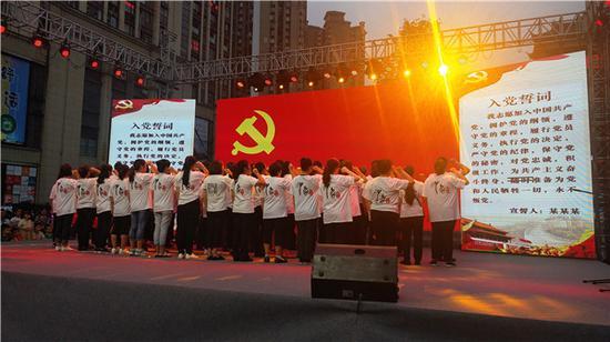 文艺演出在红歌快闪《没有共产党就没有新中国》中拉开序幕
