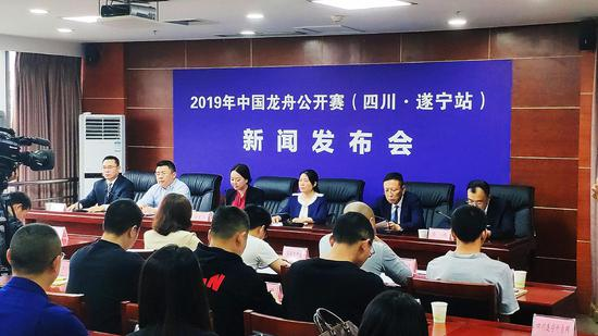 2019中国龙舟公开赛即将启程