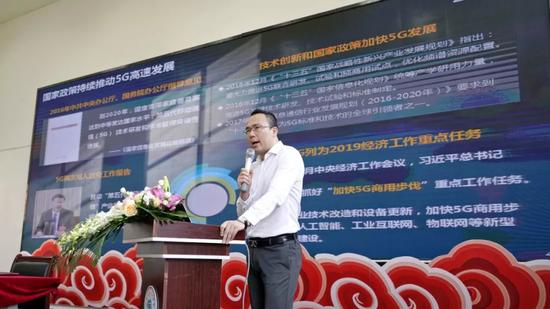 中兴通讯中国区技术总监曹雄明先生