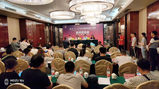 中国酒城三迎国际网球赛事