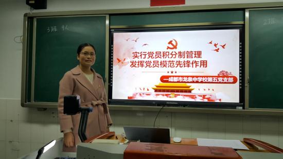 龙泉中学第五党支部开展主题教育活动