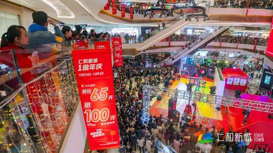"""仁和新城亮相成都金融城商圈一周年 盘点一周年""""大事件"""""""