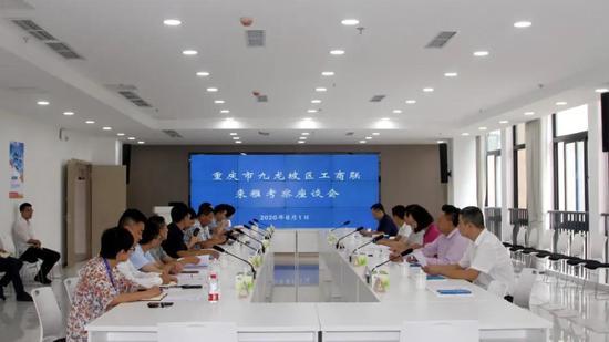 重庆市九龙坡区工商联到雅安经开区考察交流