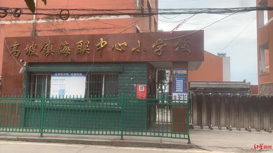 ↑高坡镇中心小学。