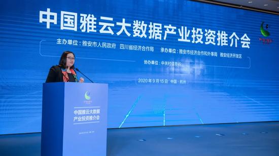 中国移动云中心总经理助理韩冬伟发言