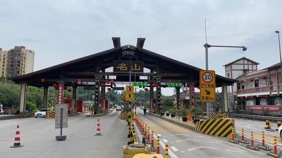 貨車司機注意!施工管制 成雅高速名山收費站即將實施交通管制