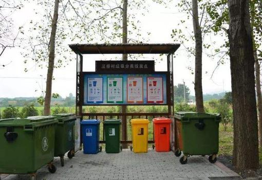自贡30%以上的村实现垃圾分类处理