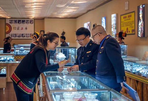 川味春节 | 乐山大佛景区整治旅游秩序