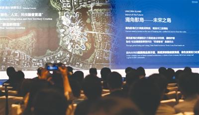 2018年川港澳合作周期间,成都新经济发展专场推介会走进香港 本报资料图片