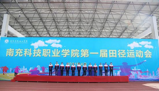 第一届田径运动会隆重开幕