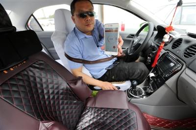 部分出租车副驾驶装上了按摩垫,乘客可以扫码付钱后享受按摩