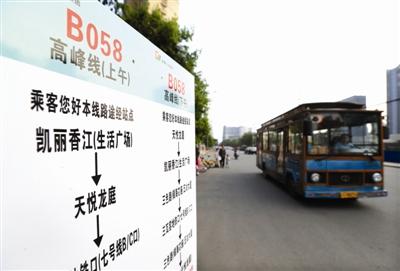 科创路上开通高峰时间运行的区间公交车