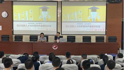 """如何提高学习力?北京四中名师进校为龙泉学子""""把脉"""""""