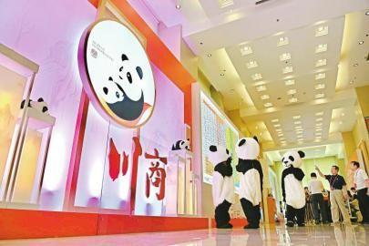 川商大会会场满是大熊猫元素,营造出良好氛围