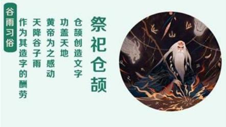 2021桑椹樱桃节 | 精彩民俗活动、实景剧带你领略德昌浓厚文化氛围