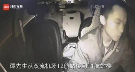 ◀谭先生搭乘出租车的监控视频。