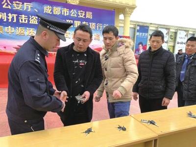 警方发还被盗车辆钥匙