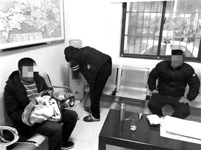 涉嫌贩卖婴儿的三名男子