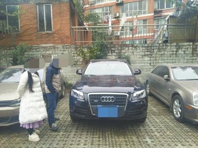 杨女士花19万买回来的二手奥迪车。