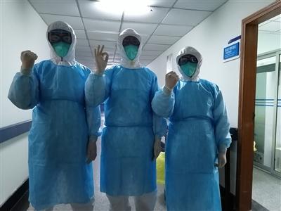 核酸检测三人组