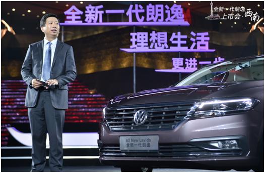 上汽大众西南销售服务中心总经理杨君 介绍新车