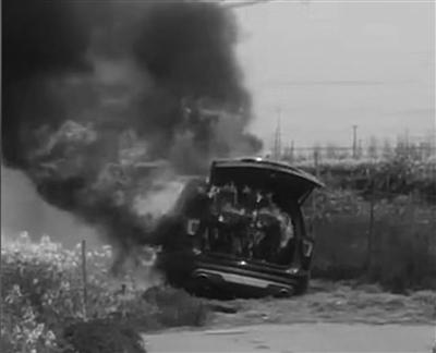 汽车也被点燃。