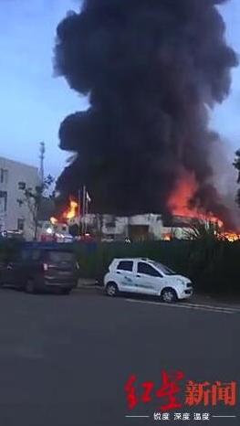 火灾现场(网友提供视频截图)