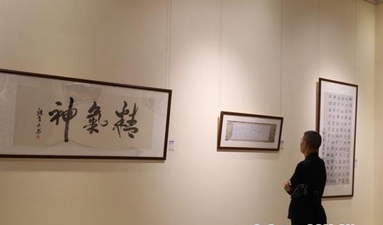 达州办起首届残疾人书画展