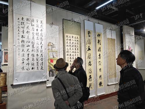 泸州东艺展览馆,书画免费看