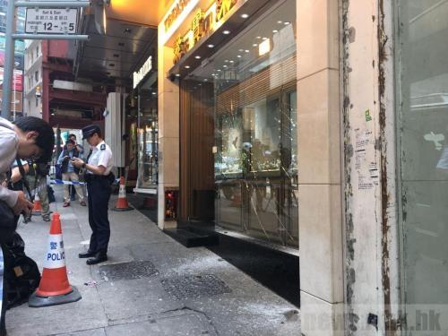 香港一珠宝店遭劫 抢匪掠走价值近两千万港元饰物
