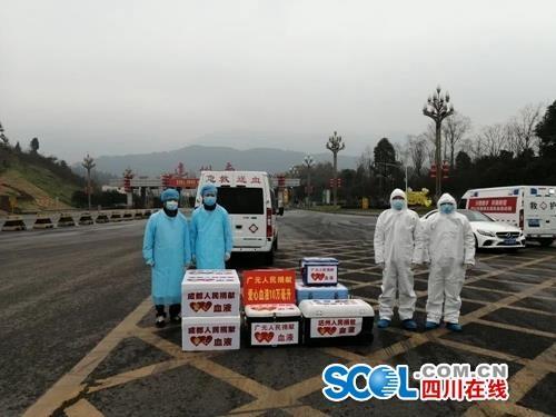 20万毫升!四川首批驰援湖北血液顺利抵达宜昌血站