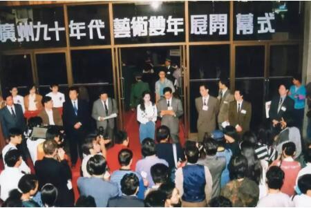 图为1992广州双年展开幕式,中立讲话者为罗海全,其右为刘勇(肖全 摄 )