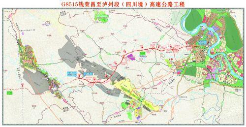 泸渝高速线路图(资料图)