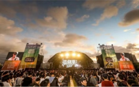 大英将举办主题国际音乐啤酒节