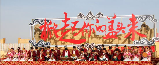 维吾尔传统乐器表演