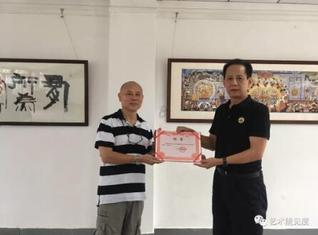 油畫家張凌云先生受聘擔任新西蜀文化藝術院副院長