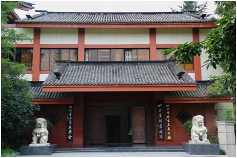 四川省诗书画院(百花潭路10号)
