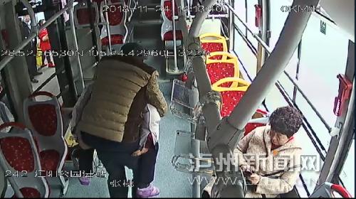 公交车视频截图