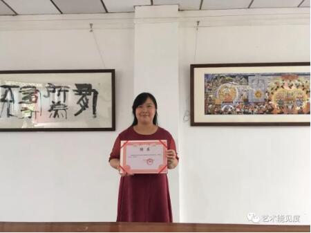 薛小梅女士受聘擔任新西蜀文化藝術院常務副院長