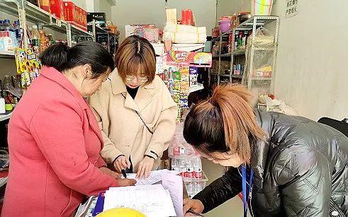 """广元""""春雷行动2021""""发布第二批10个典型案例"""
