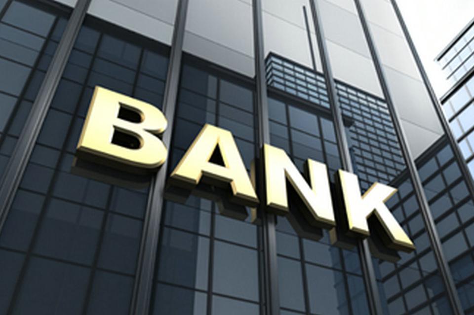 20家上市银行披露?#23548;?#24555;报