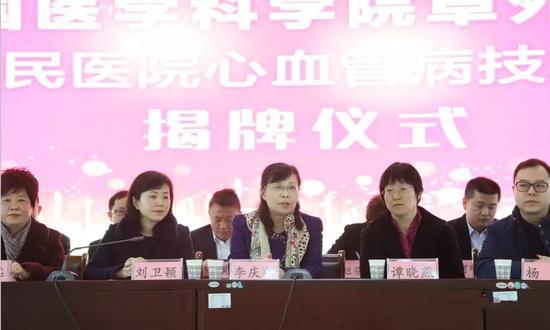 中国医学科学院阜外医院副院长李庆印讲话