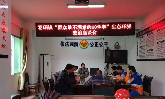 """渠县卷硐镇:多措并举 切实取得整治""""群众最不满意的10件事""""活动实效"""