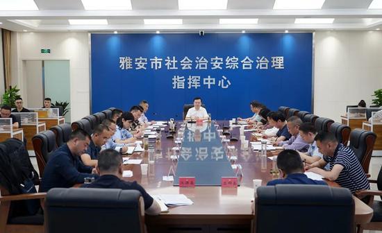 雅安市召开政法队伍教育整顿领导小组第七次办公室主任(扩大)会