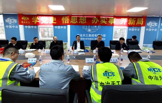 仁寿:党史学习教育进工地 建设人民满意工程