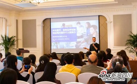 微软(中国)公司西区技术专家暨战略合作经理Kevin Deng
