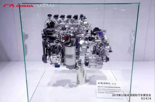 全新VTEC TURBO涡轮增压缸内直喷发动机