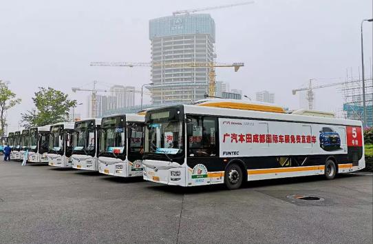广汽本田接驳车接送服务